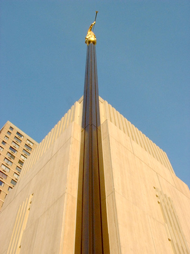The Church Of Jesus Christ of Latter Day Saints - New York Temple